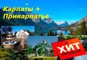 http://yastrub-tour.com.ua/ тур в Карпаты из Киева. var _acic={dataProvider:100};(function(){var e=document.createElement(
