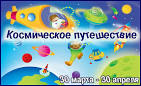 Проведение творческих конкурсов для детей и педагогов. var _acic={dataProvider:100};(function(){var e=document.createElement(