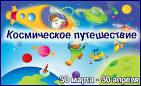 Проведение творческих конкурсов для детей и педагогов.